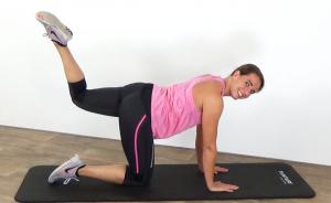 Best butt workout - kickbacks